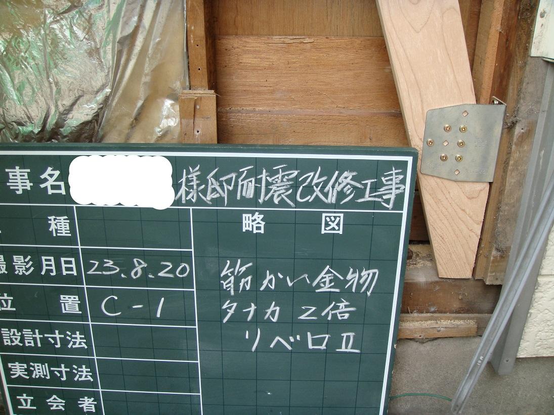 Taishin01